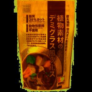 植物素材のデミグラス風ソース