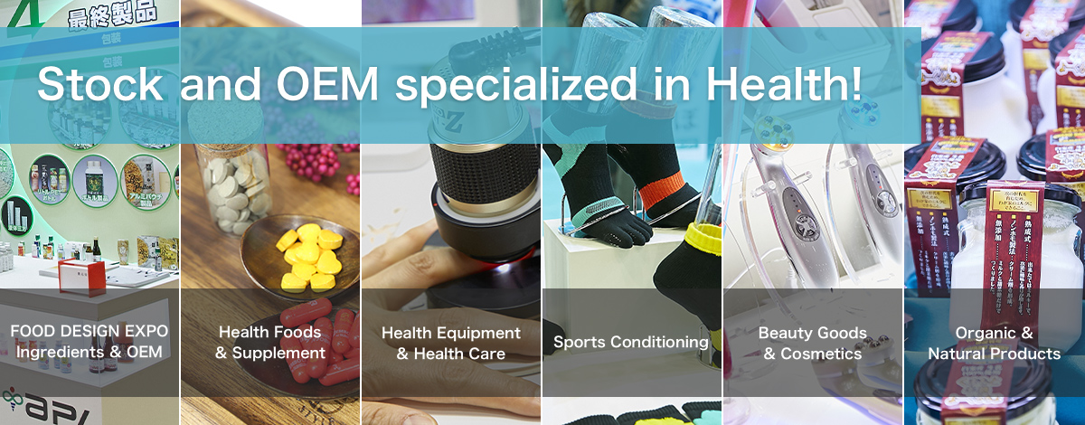 Stock and OEM specialized in Health !